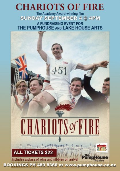 CHARIOTS POSTER